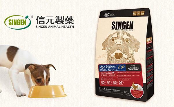 塔望 | 【信元制药】宠物食品包装创意