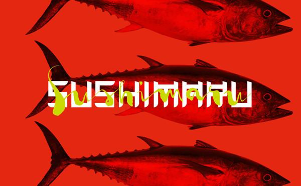 魔美设计原创 · 鮨丸 Sushimaru 餐饮品牌设计