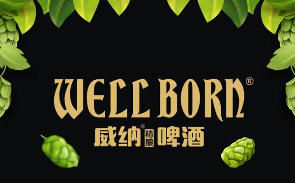 啤酒包装设计 | 品牌形象设计 · 礼盒形象设计