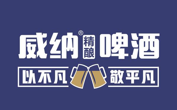 精酿啤酒包装设计 | 麦品牌形象设计 · 礼盒形象设计