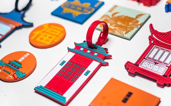 秀兰文化园 | 文创行李牌