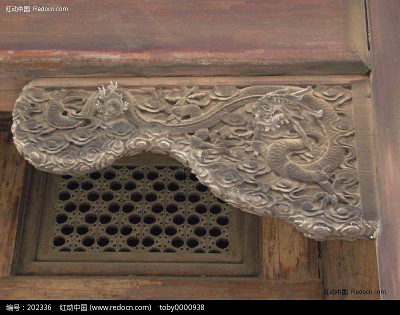 清西陵龙纹木雕