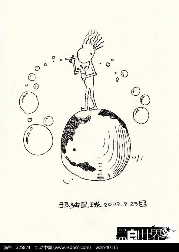 原创摄影图 艺术文化 插画绘画 孤独星球黑白插画  请您分享: 红动网图片