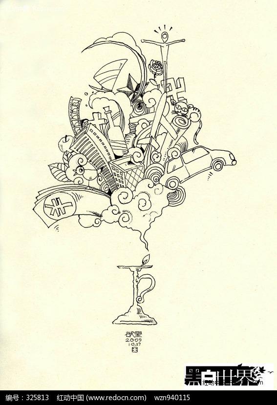 欲望黑白插画; 卡通插图线画手绘原稿帽子蛋糕