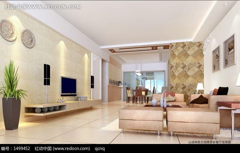 普通家居设计客厅效果图设计图片