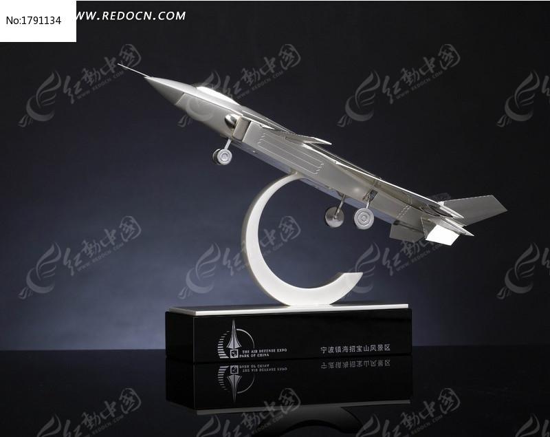 飞机模型图片素材下载(编号:1791134)
