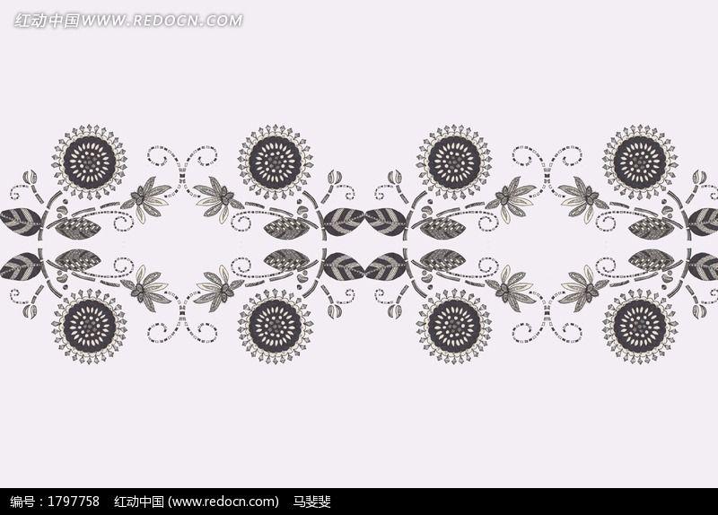 二方连续纹样设计步骤