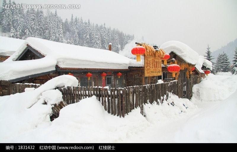 农村宅院雪景图片,高清大图