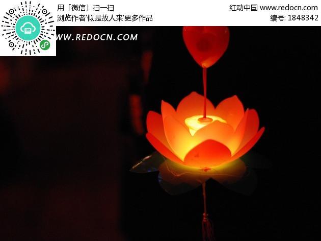 用红包做莲花灯笼制作方法图解
