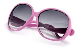 粉色蛇形镜脚眼镜高清图