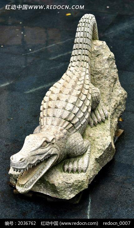 石头鳄鱼雕塑图片,高清大图_雕刻艺术素材