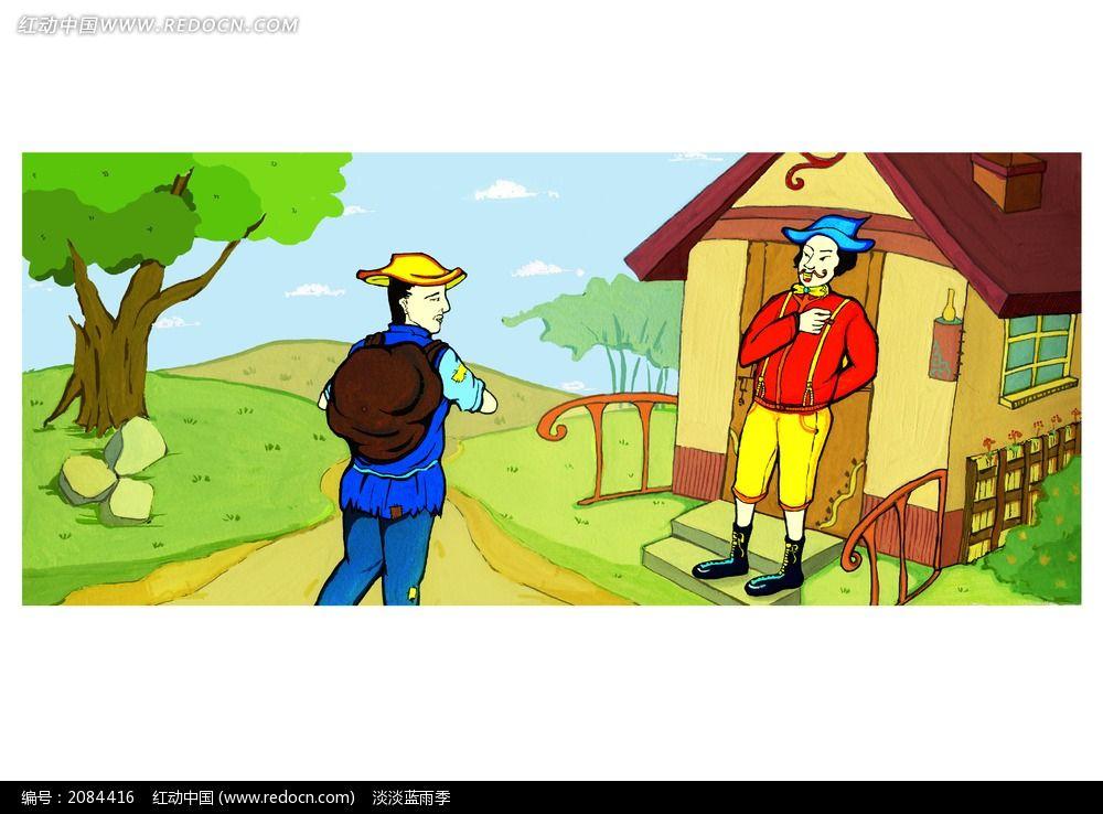 地主农民手绘插画
