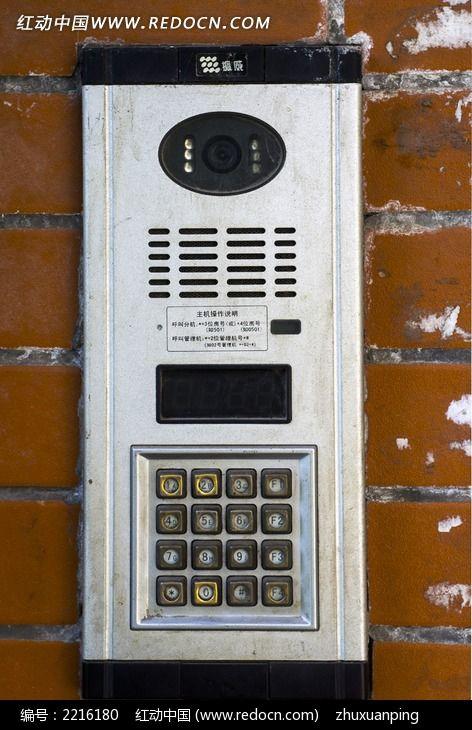 无线门铃维修