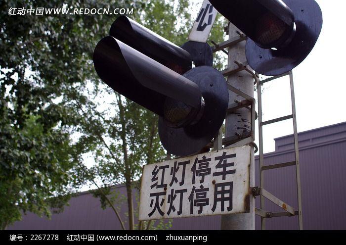 铁路上的信号灯图片,高清大图_运输物流素材
