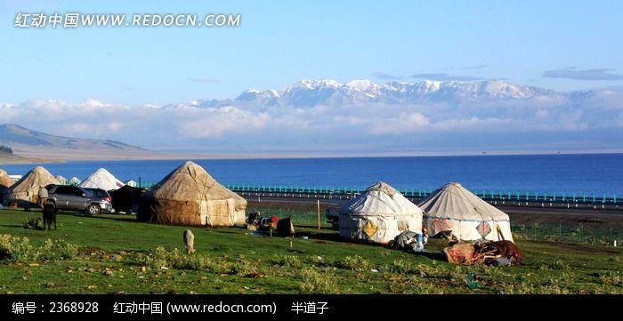 哈萨克斯族蒙古包图片素材下载 2368928图片
