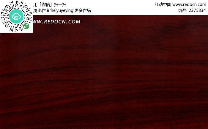 红褐色原木木纹