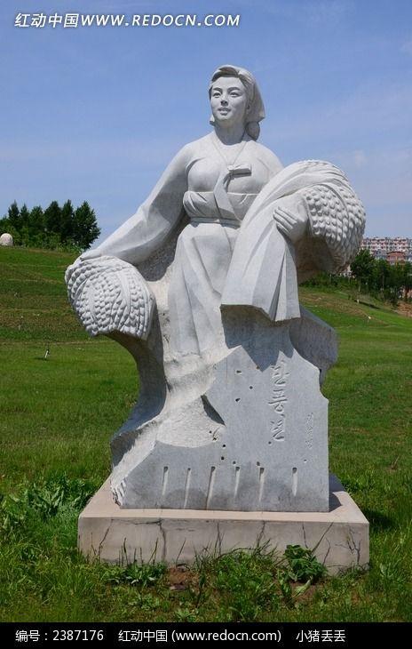 丰收的喜悦人物雕塑图片