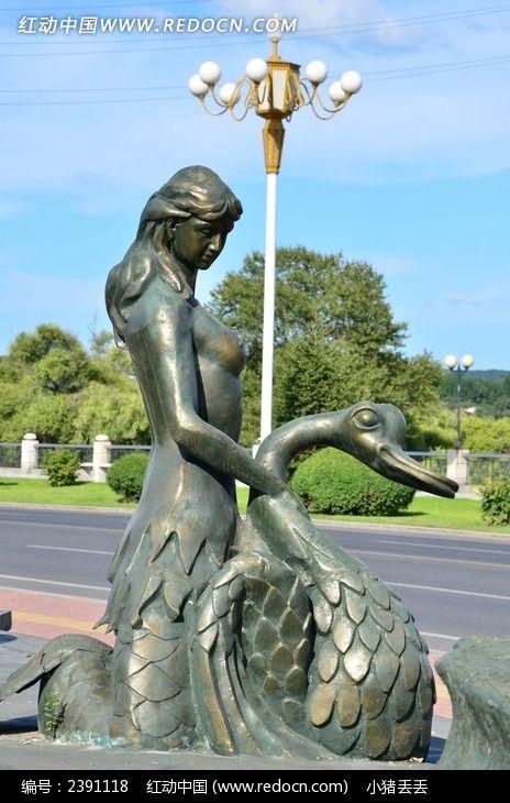 美人鱼与白天鹅雕塑图片