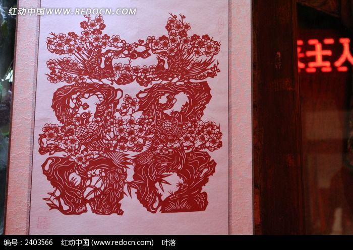 中国传统喜字剪纸图片