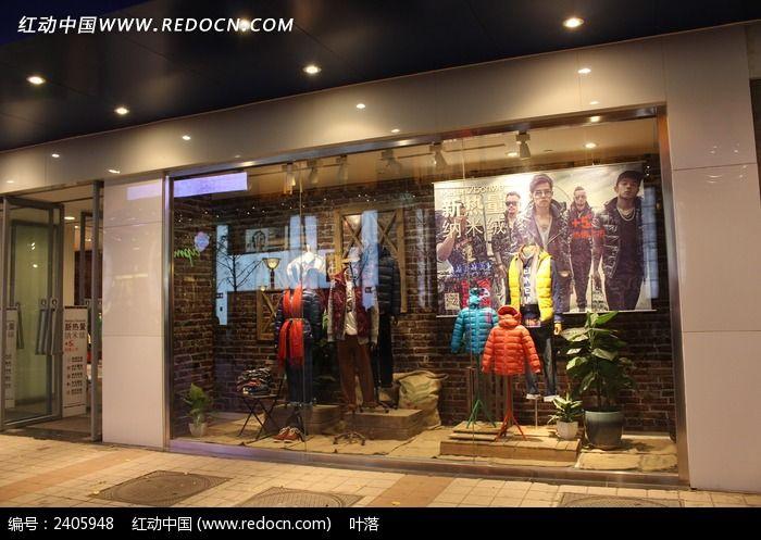 羽绒服服装品牌宣传橱窗设计图片