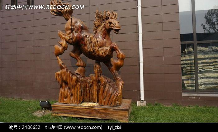 骏马 艺术品 木雕