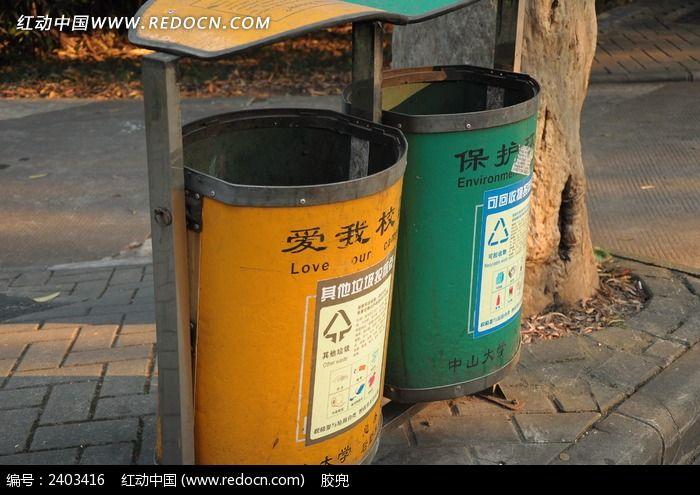 公共垃圾桶图片,高清大图