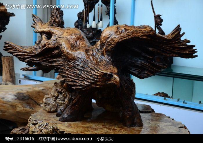 dnf动物园木雕
