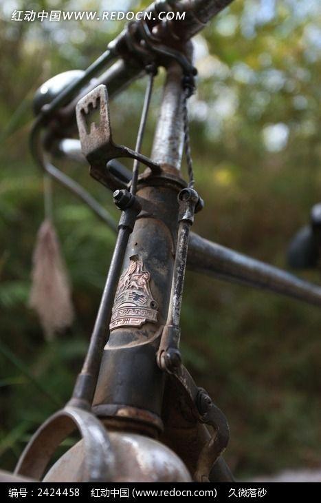 典怀旧老式黑色二八自行车图片