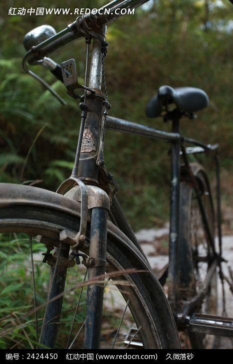经典怀旧老式黑色二八自行车图片