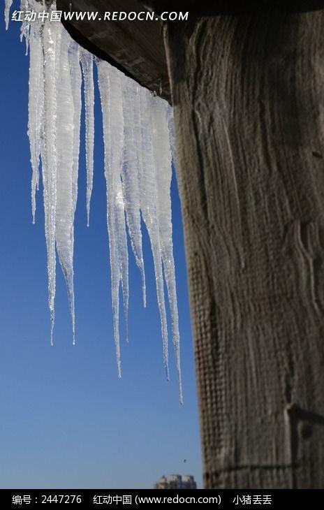 屋檐上的冰柱