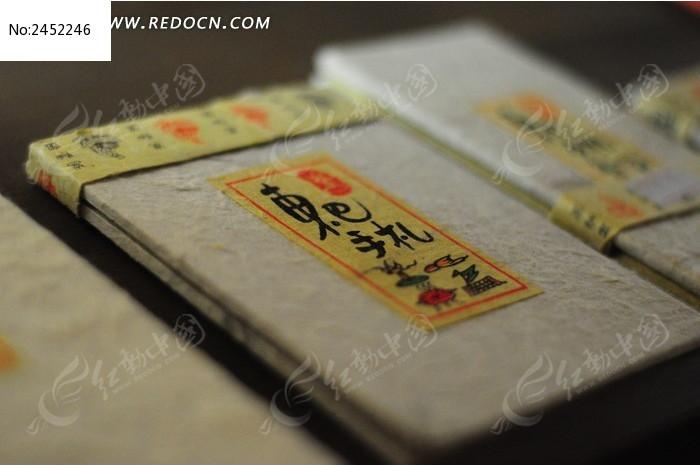 东巴文字书籍图片