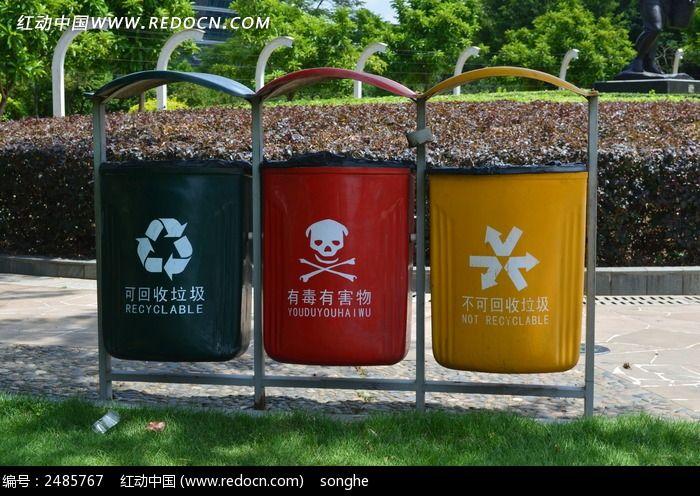 分类垃圾桶图片_生活百科图片