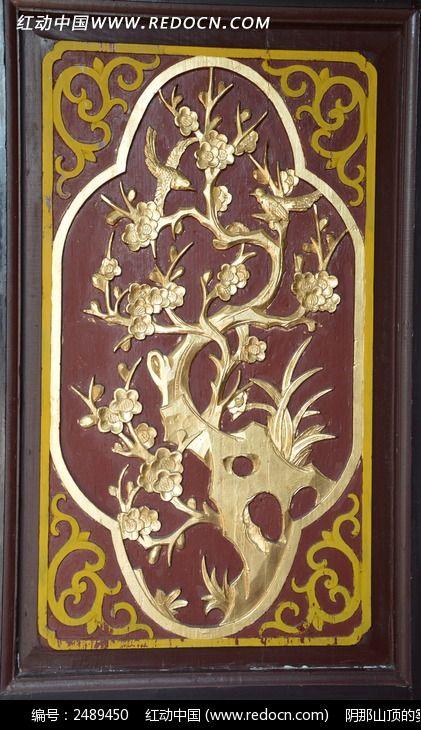 古梅花金漆木雕工艺品
