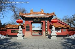 哈尔滨文庙正门