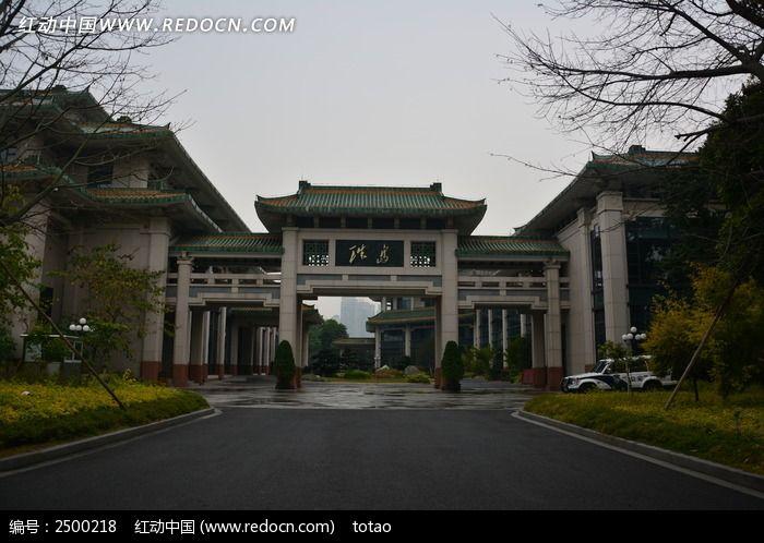 广州珠岛宾馆牌坊图片