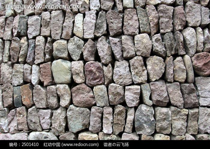 长条形石头墙图片,高清大图