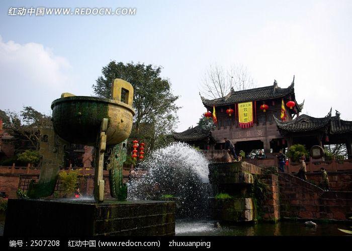 黄龙溪古镇寨门图片_建筑摄影图片