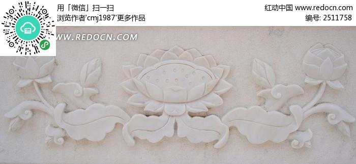 莲花浮雕图片,高清大图