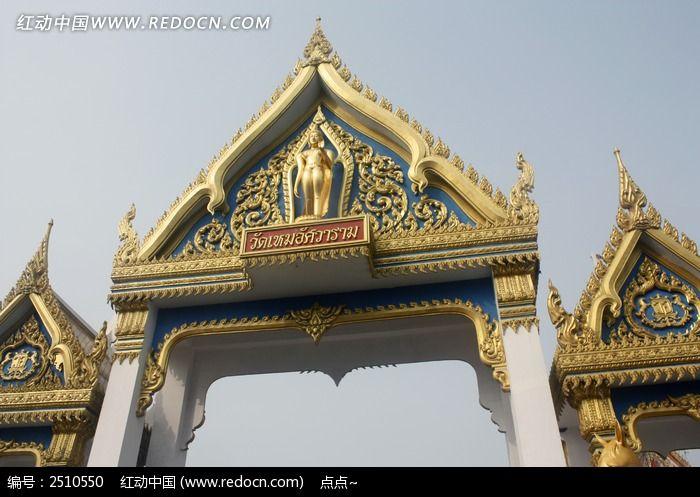 泰国寺庙门头