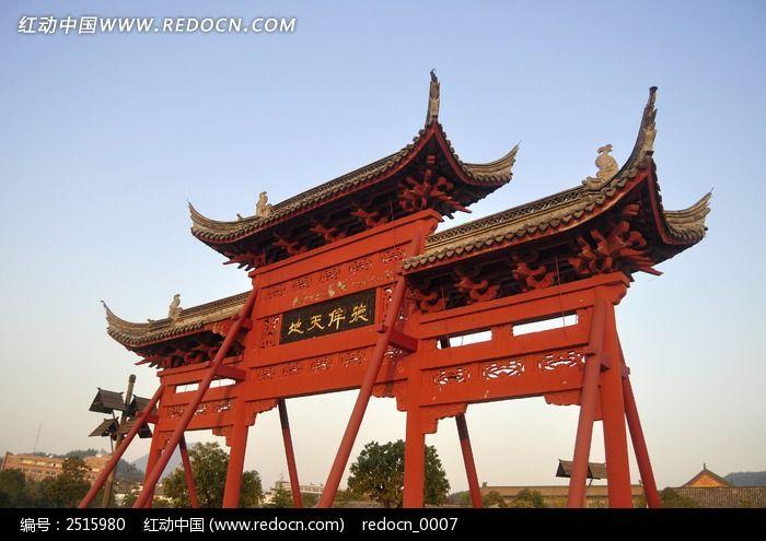 红色木质牌坊图片素材下载(编号:2515980)