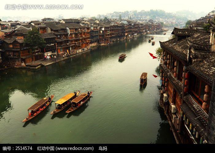 凤凰古城水乡图片,高清大图_名胜古迹素材图片