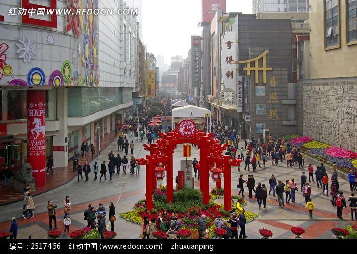 成都春熙路步行街图片