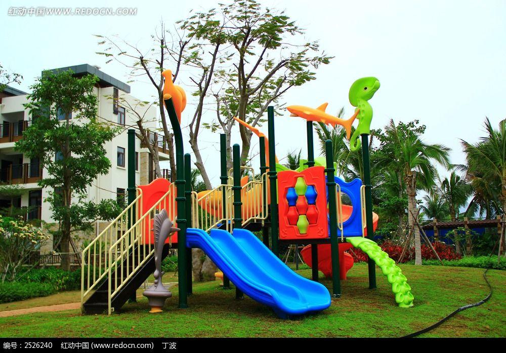小区儿童娱乐设施