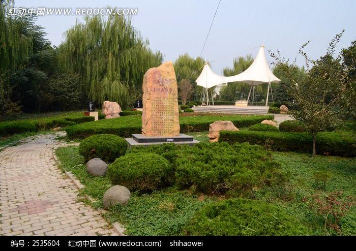 上窑森林公园碑刻图片,高清大图_雕刻艺术素材