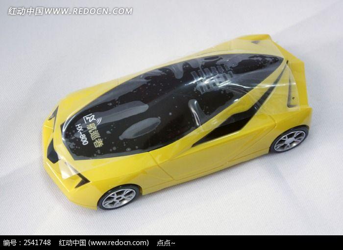 航巡者汽车模型电子狗图片素材下载(编号:2541748)