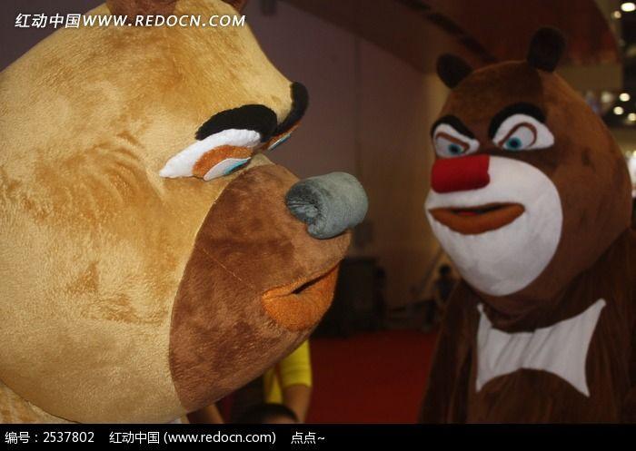 熊大熊二人偶图片素材下载(编号:2537802)