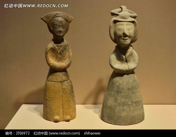 两个汉代陶俑人物图片