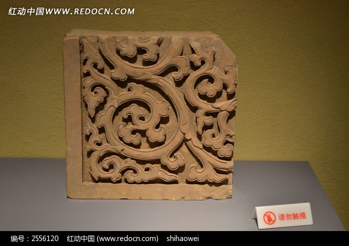 植物卷纹石雕