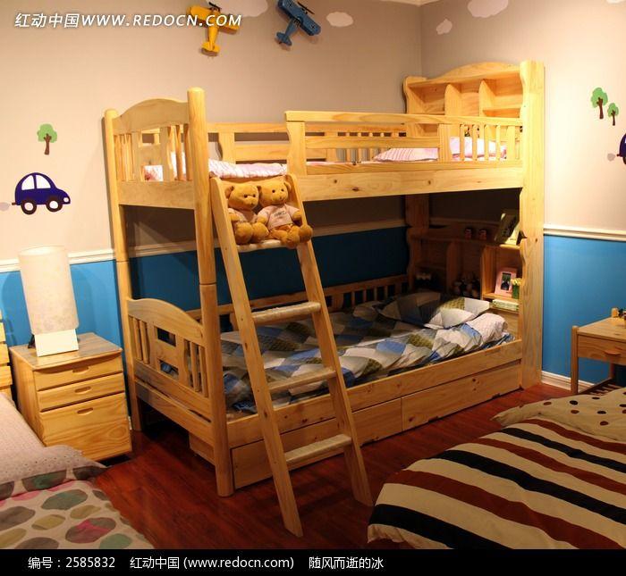 儿童床  高低双人床 木质家具 原木家具