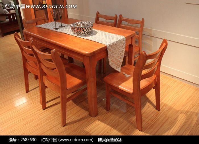 实木桌椅组合图片